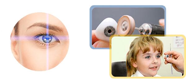 چشم مصنوعی 1
